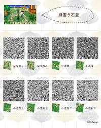 緑覆う石畳 とび村qr とび森 地面とび森 Qrコードとび森