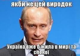Россия усиливает границу с ОРДЛО, чтобы ограничить проникновение боевиков на ее территорию, - Цигикал - Цензор.НЕТ 9320