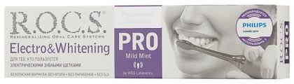 <b>Зубная паста R.O.C.S. Pro</b> Electro & Whitening, Mild Mint — купить ...