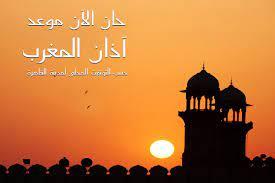 موعد صلاة المغرب اليوم السبت 5 رمضان
