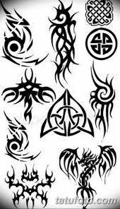 кельтские узоры тату эскизы мужские 09032019 024 Tattoo