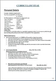 extracurricular activities in resumes resume activities examples extra curricular activities in resume