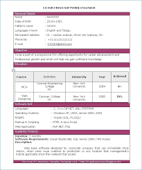 Sample Resume Format For Freshers Sarahepps Com