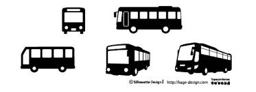 バス 検索結果 シルエットデザイン