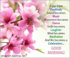 Good Morning Sms Quotes Best Of Good Morning Messages Good Morning SMS MSG Wishes Dgreetings