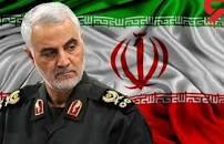 نتیجه تصویری برای دانلود فیلم و عکس تشییع جنازه سردار سلیمانی در کرمان