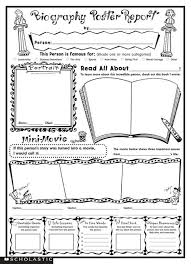 Book Report Poster Template Scholastic Instant Personal Poster Sets Biography Report