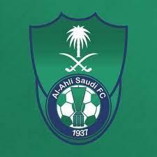 موعد الإعلان عن طقم الأهلي السعودي 2021