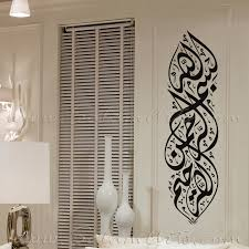 Custom sizes are available. Please note that colors may vary slightly, due  to differences in print and digital media. Islamic Wall Art ...