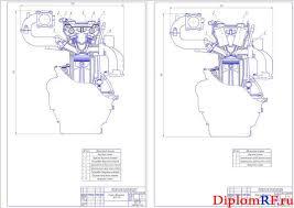 Дипломный проект модернизации газораспределительного механизма  Анализ существующих механизмов газораспределения Сравнение двигателей в разрезе ЗМЗ 406 и ЗМЗ