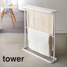 Bath towel hanger Wall Mounted Hang Towel Hanger Tower Tower Towel Rails Towel Rail Towel Dried Towel Bath Towel Stand Towel Rakuten Monogallery Hang Towel Hanger Tower Tower Towel Rails Towel Rail