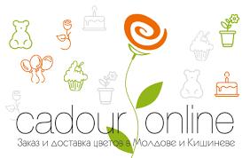 """🥇 Купить <b>композицию</b> """"<b>Облако нежности</b>"""" в Кишиневе, Молдова"""