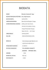 biodata word free download biodata format in ms word picture biodata format in