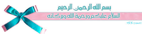 اقوال عن الاسلام images?q=tbn:ANd9GcQ