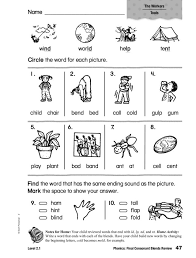 Ending Blends Worksheets First Grade | Homeshealth.info