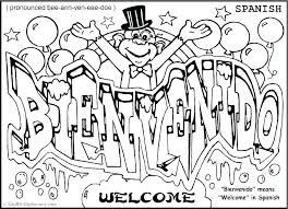 Spanish Coloring Pages Dancer Coloring Page Spanish Food Coloring