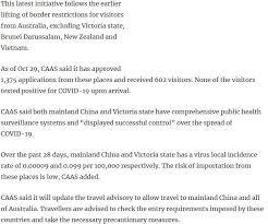 This includes special measures to protect security and. Urban Treasures Covid 19 Singapore To Lift Border Restrictions For Visitors From Mainland China And Australia S Victoria State From Nov 6 61006768 Singapore