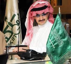 الوليد بن طلال شخصية العام الإعلامية للملتقى الإعلامي العربي الثامن