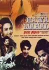 Helen Hawa Mahal Movie