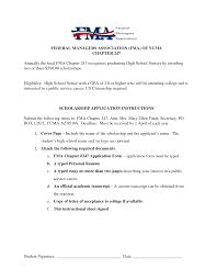 Formal Covering Letter Format Covering Letter For Form 13