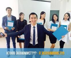 Защита диплома как проходит Товар Москва Защита диплома как проходит