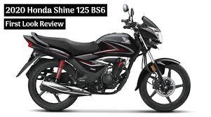 2020 honda shine 125 bs6 first look
