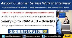Get Customer Service Jobs Ultimate Hr Solutions Airport Customer Service Jobs Walk In