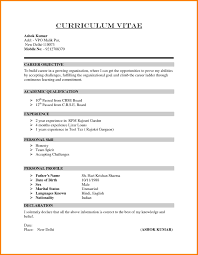 How To Create A Resume For Jobs Best Of C V Application Samples Of Cv For Job Resume Sample Curriculum Vitae