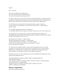 English Grammar- Wren And Martin