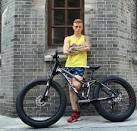 Китай Электрический Велосипед Купить Китай