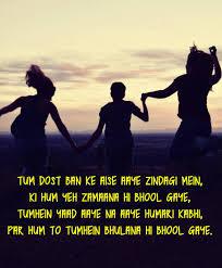 409 Friendship Shayari In Hindi With Images Wallpaper Quotes Pics