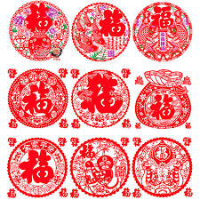 Small Picture Free shipping 2017 Chinese New Year Home Decor Wall Sticker Lucky