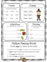 Homework clipart language art - Pencil and in color homework ...