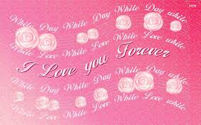 I Love You Forever Image Hd For Mobile ...