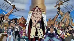ワンピース 白 ひげ 海賊 団
