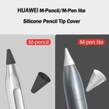 8 шт., ручка для тачскрина, <b>чехол</b>-перо для HUAWEI M-pen lite ...