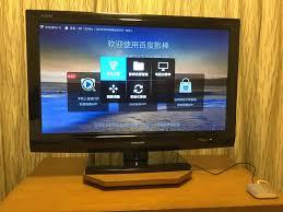 Baidu TV Startup & Setup-2