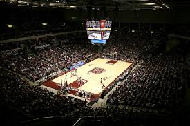 Jqh Arena Jqh Arena In Springfield Mo Is Home To Missou