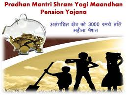 Pm Pension Yojana Chart Pm Shram Yogi Mandhan Pension Yojana 2019 20 Pm Sym Pm