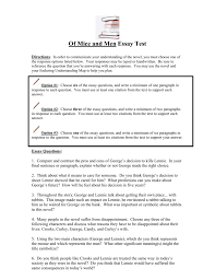 Decision Essay Of Mice And Men Essay Test