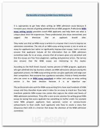 sample business school essays apllying to business school essays