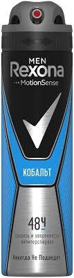 Rexona <b>Антиперспирант</b>-<b>спрей Кобальт</b>, 150 мл — купить в ...