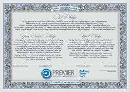 Take The Patient Pledge Premier Medical Associates My