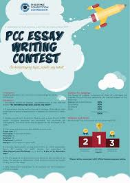 pcc essay writing contest philippine competition commission pcc essay writing contest