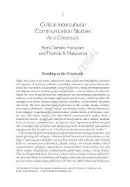 intercultural communication essay cross cultural experience essay book banning essay intercultural communication essay the wellness gardens cross cultural communication