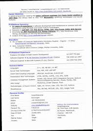 Software Developer Resume Objective Mabn Sample Resume Objectives