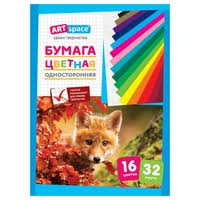 <b>Цветная бумага</b> немелованная <b>ArtSpace</b>, <b>A4</b>, 32 л., 16 цв ...
