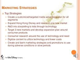 Marketing Plan   Marketing Analysis     P s of Marketing     P s         higher resolution version