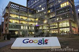 google main office. GOOGLE OFFICE BUILDING Google Main Office E