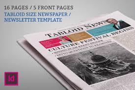 11x17 Newspaper Template 11x17 Newspaper Template Under Fontanacountryinn Com